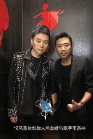 歌手雨宗林