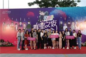 花妍梦群星演唱会献声广州 悦风美妆担纲官方指定造型机构