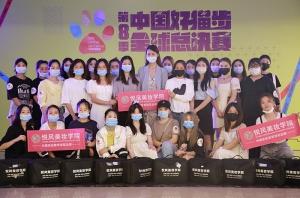 2020《中国好猫步》总决赛广州开启 悦风美妆担任指定造型