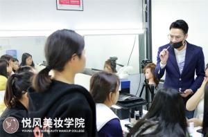 广州化妆学校哪个好?注意你看到的可能是个坑